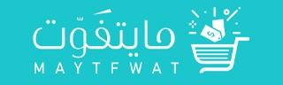 Maytfawt Logo