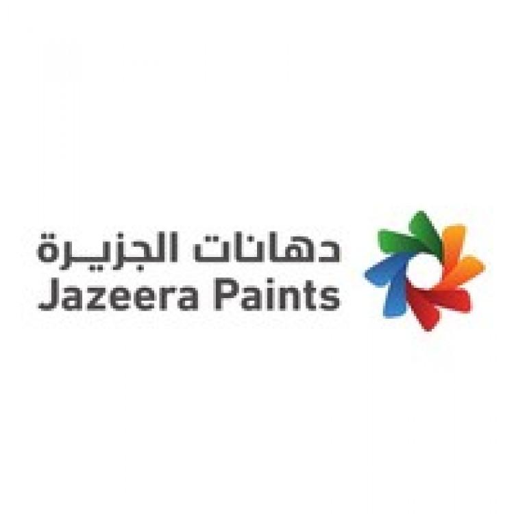 Al Jazeera Paints Discount Coupon Code