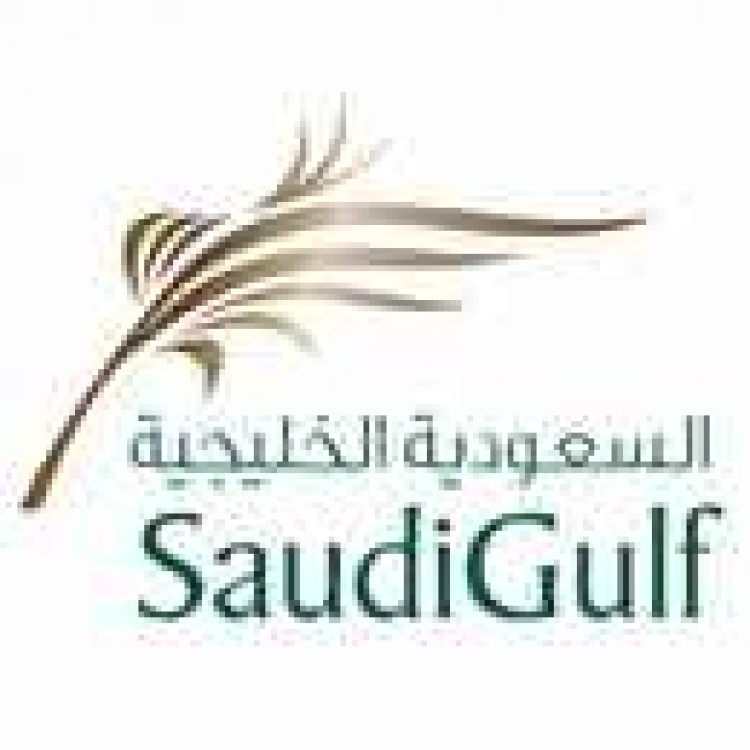 كوبونات وعروض طيران السعودية الخليجية
