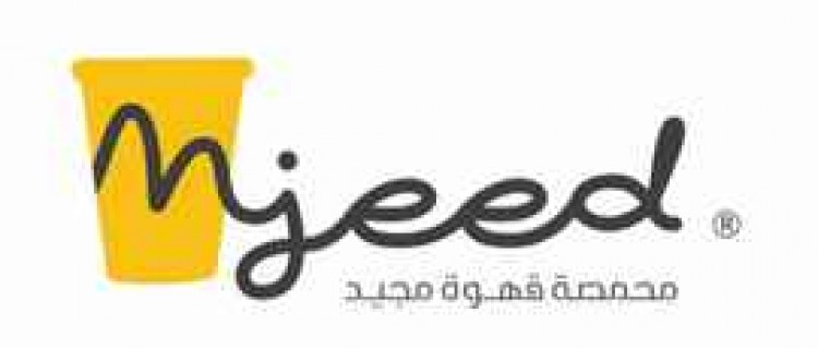 coffee mjeed Coupons & Promo Codes