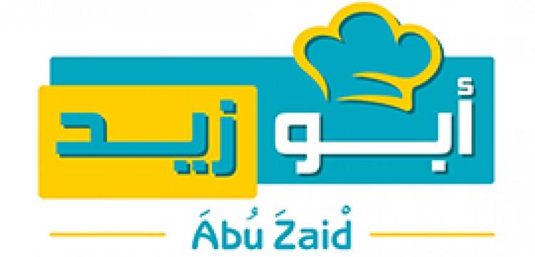 كوبون وكود خصم مطعم ابوزيد