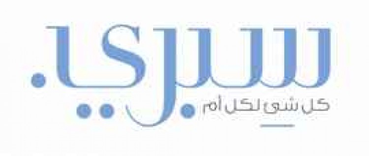 SPRII Coupons & Promo Codes